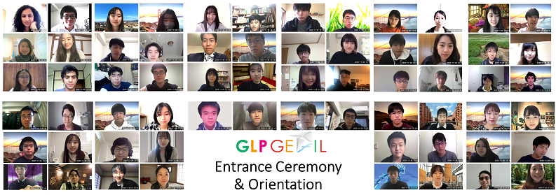 GLP-GEfIL Entrance Ceremony and Orientation 2020 by Zoom online